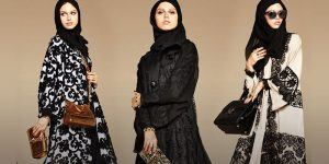 راهنمای کامل خرید مانتو عربی