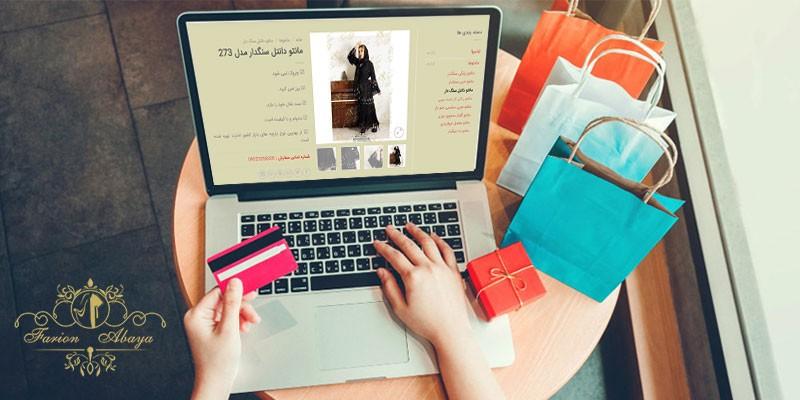 راهنمای خرید اینترنتی مانتو