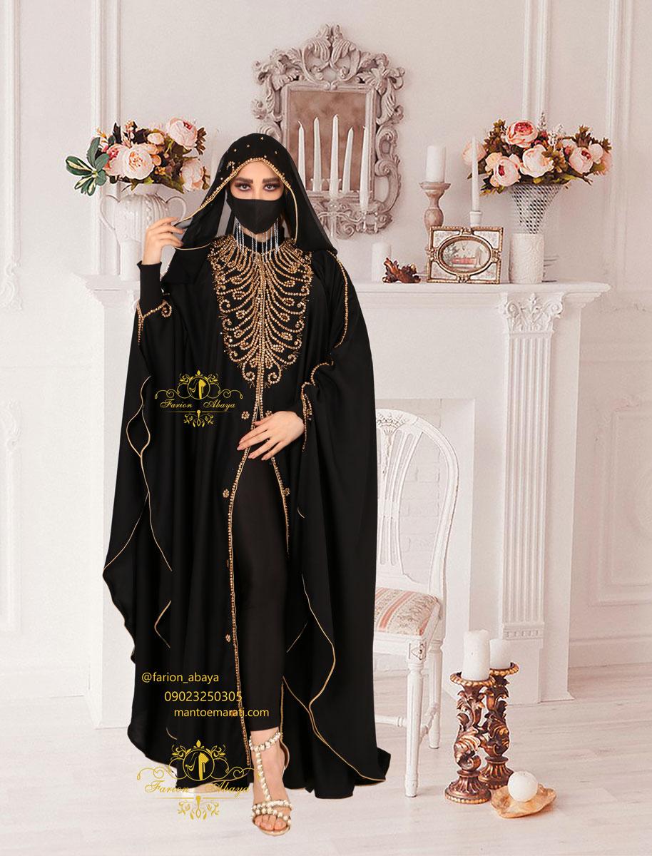 عبای عربی شادی